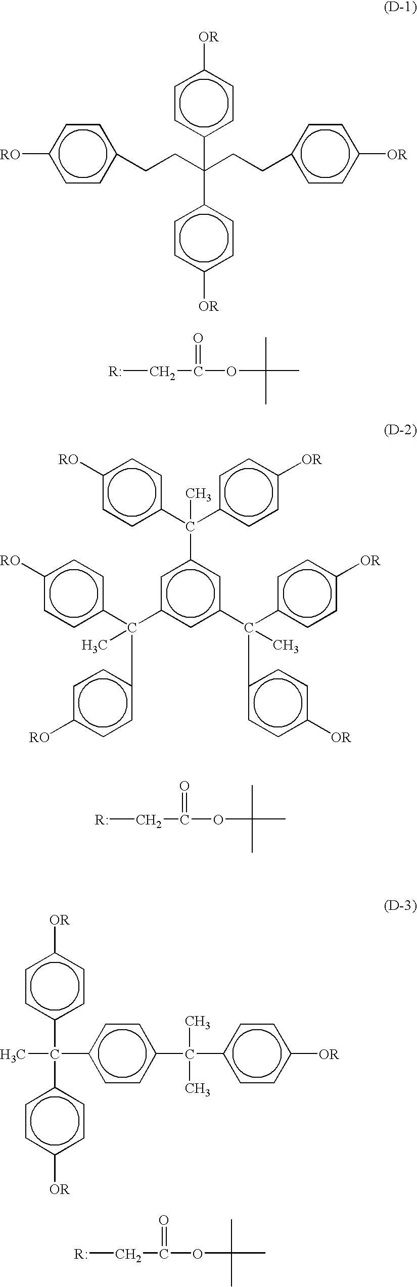 Figure US20070003871A1-20070104-C00095