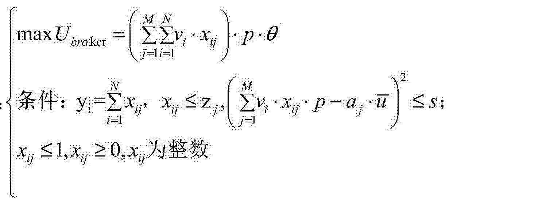 Figure CN107590694AC00035