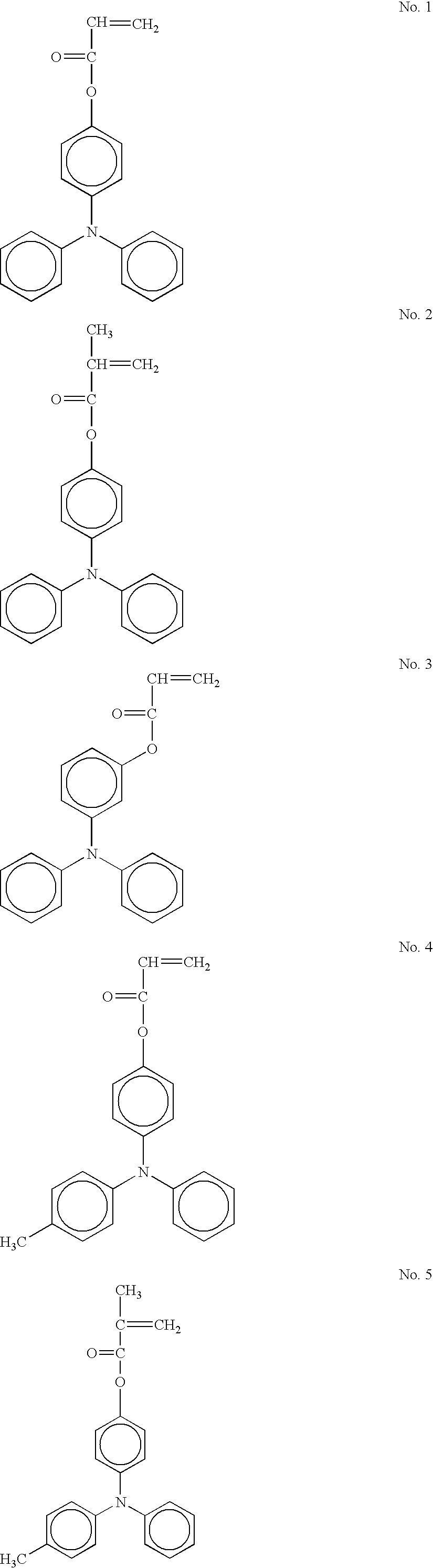 Figure US20070059619A1-20070315-C00014