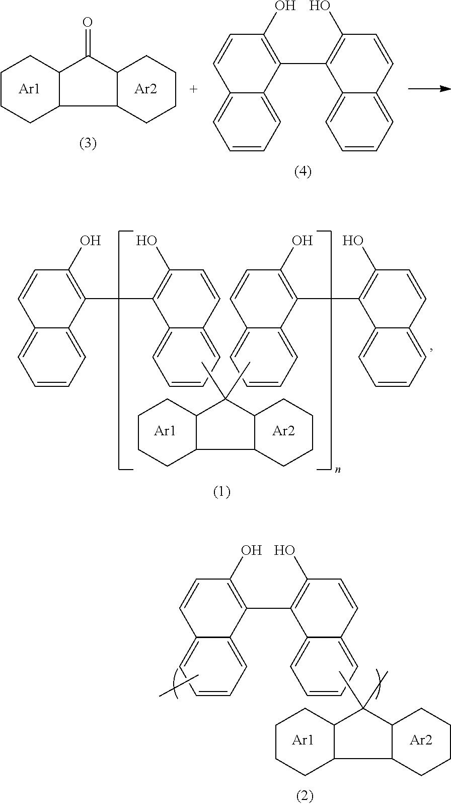 Figure US09045587-20150602-C00006