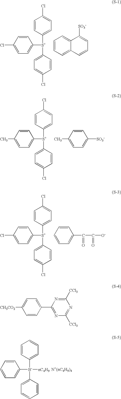 Figure US07351773-20080401-C00099