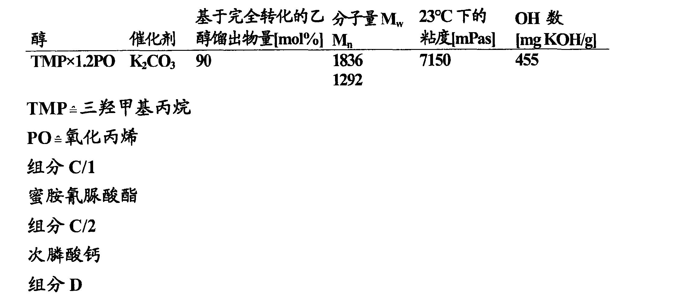 Figure CN101035865BD00311