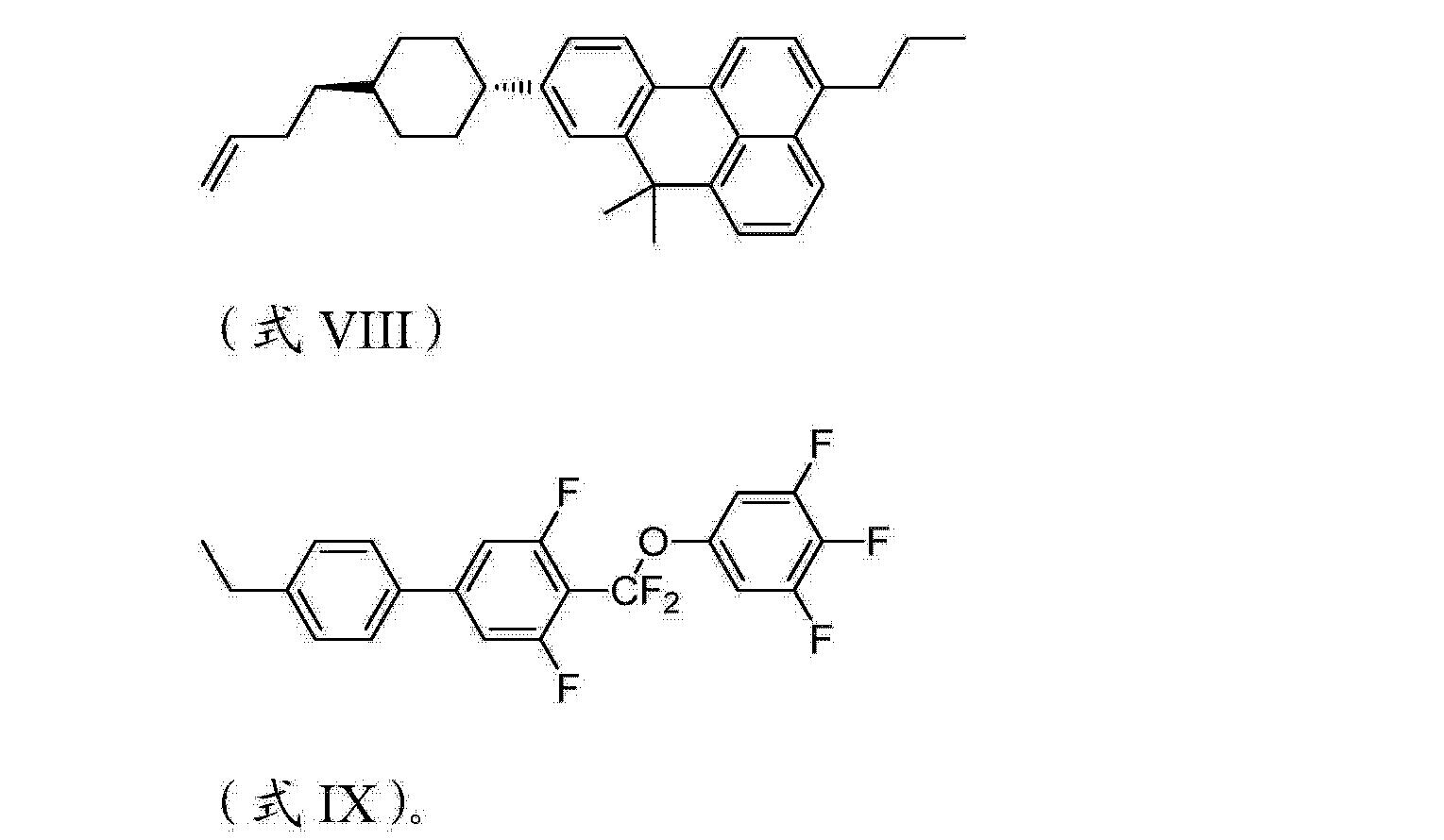 Figure CN104496742AD00111