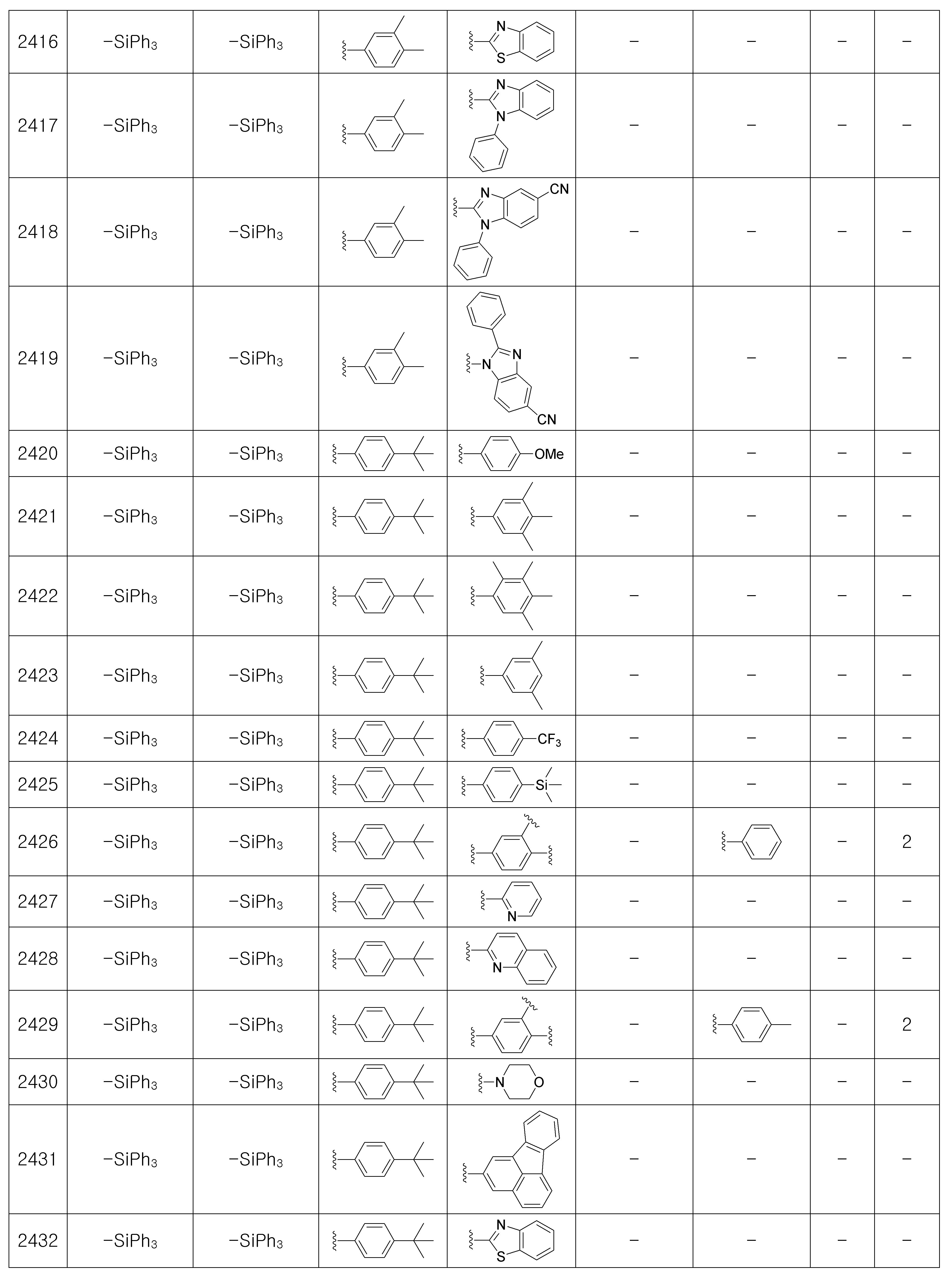 Figure 112007083008831-pat00239
