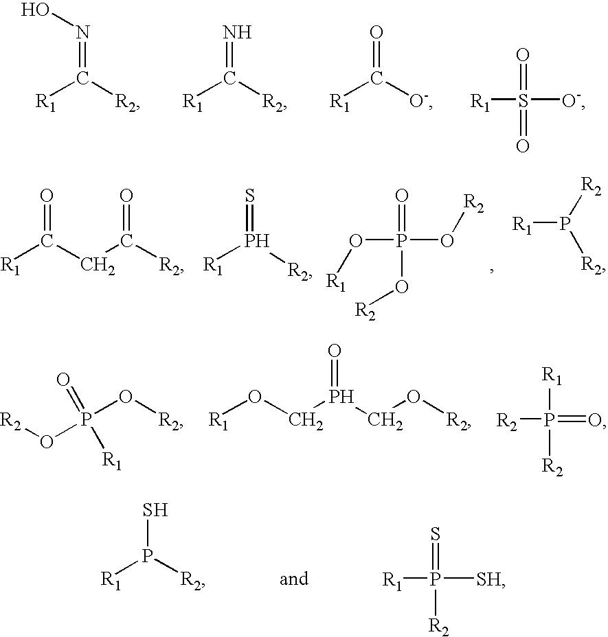 Figure US07723463-20100525-C00001