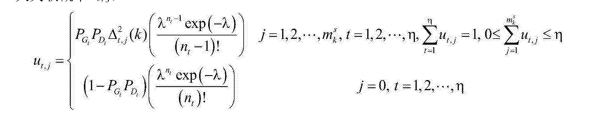 Figure CN103729859BC00021