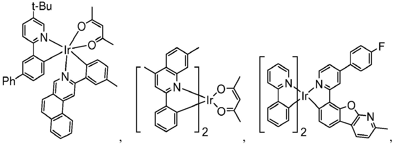Figure imgb0919