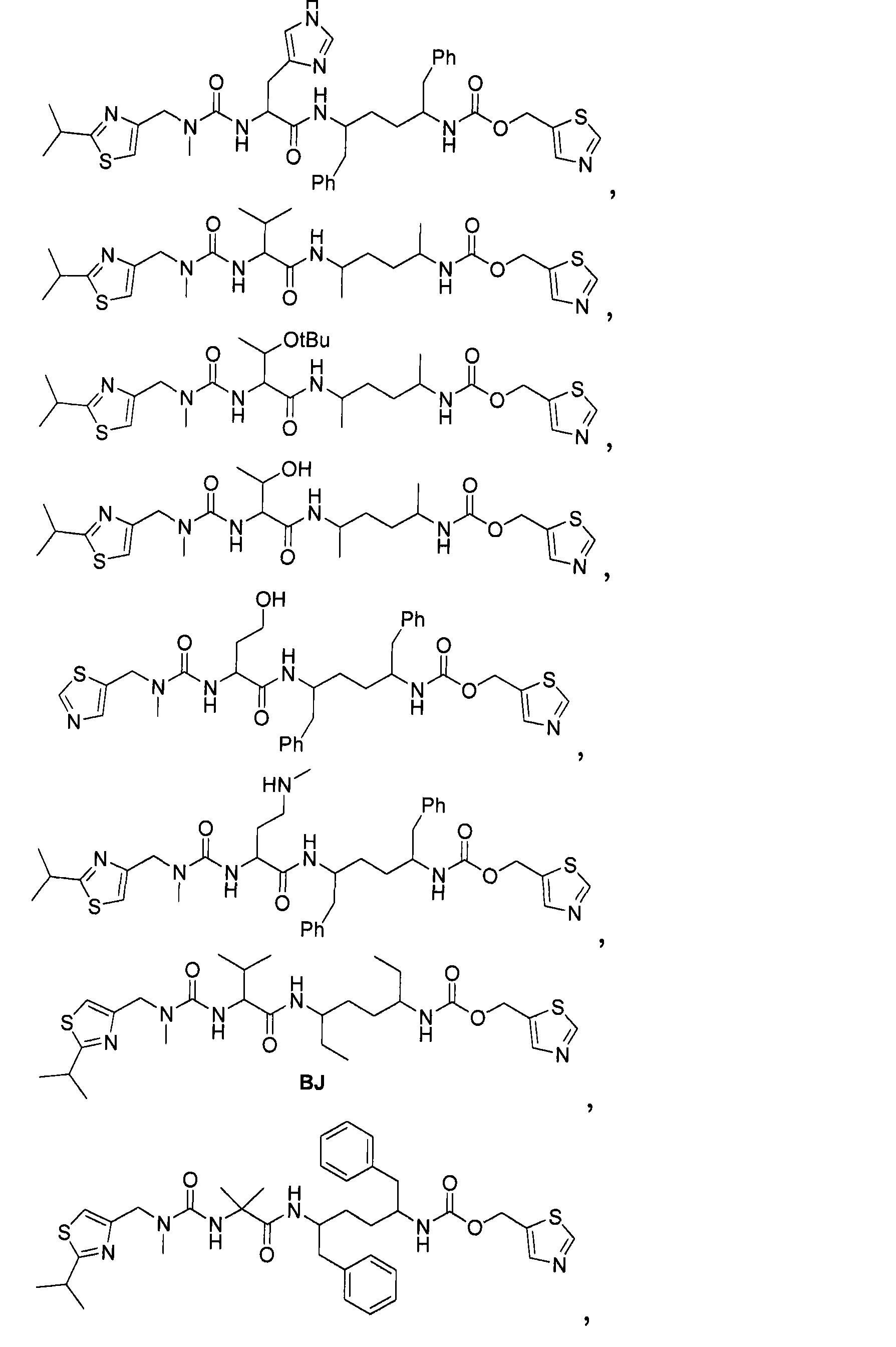 Figure CN101490023BD00351