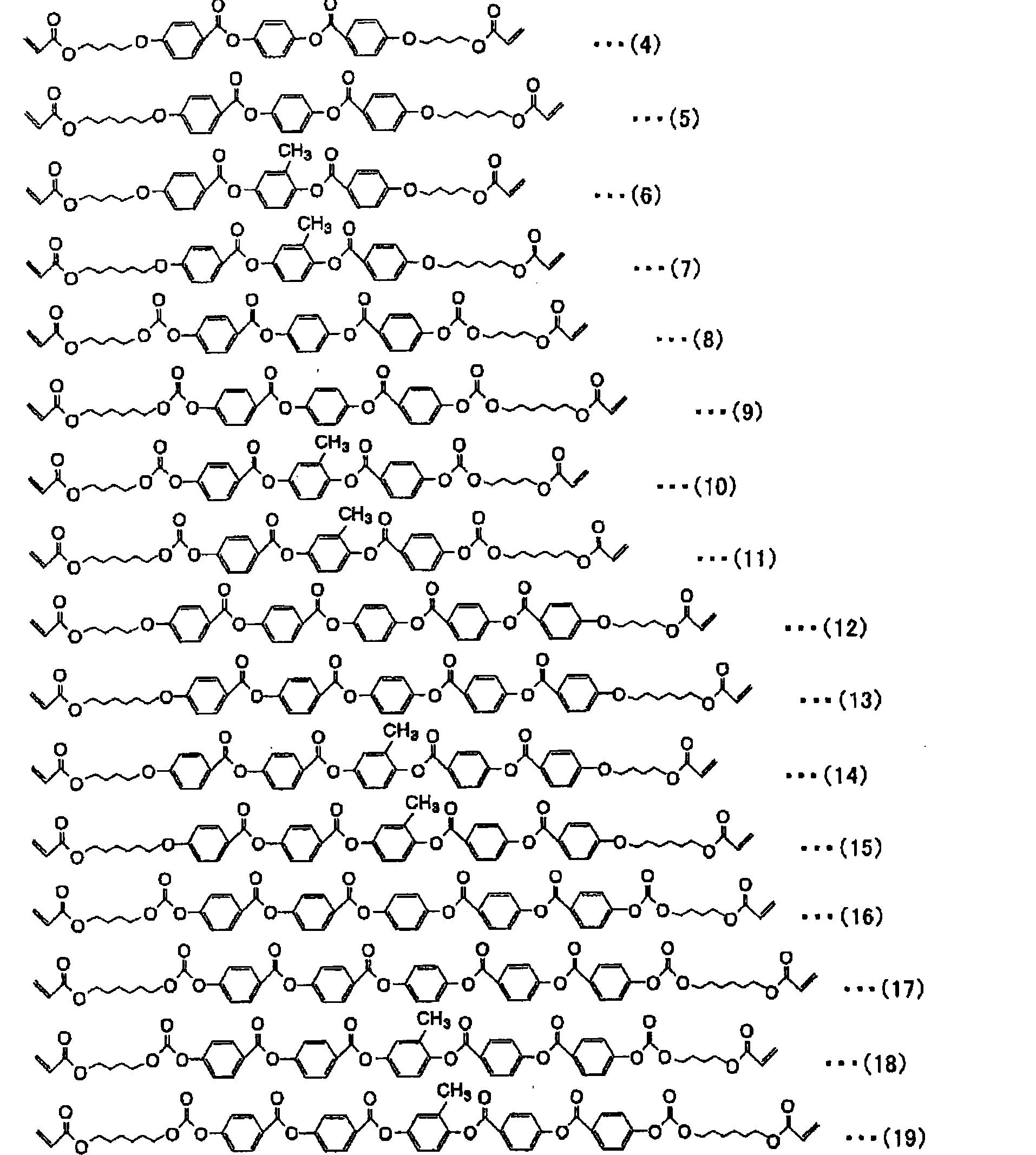 Figure CN101292180BD00201