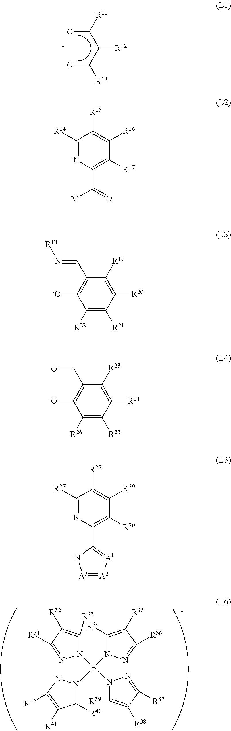Figure US08889858-20141118-C00014
