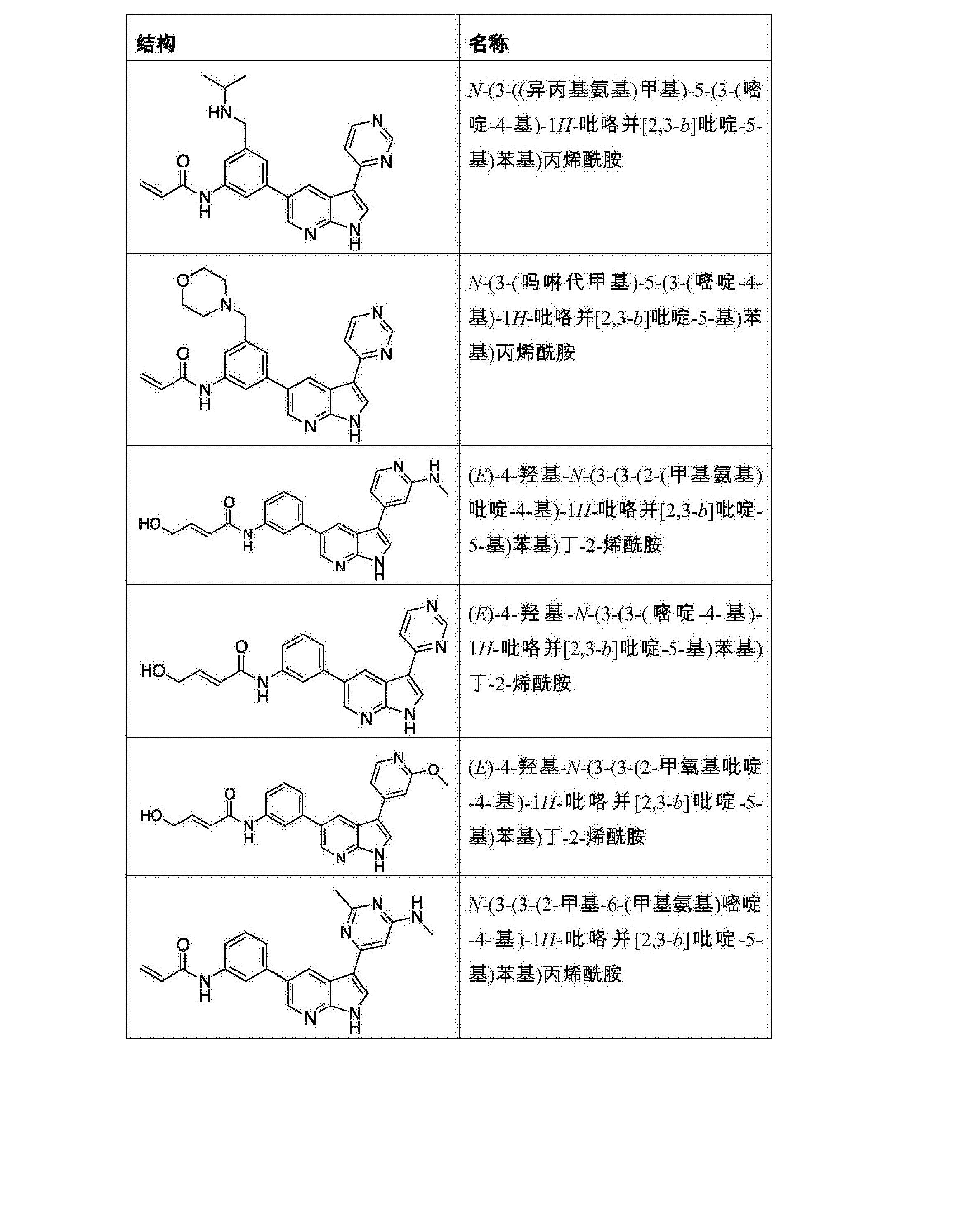 Figure CN107278202AD01481