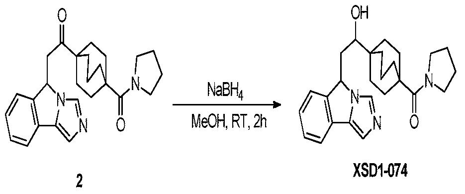 Figure PCTCN2017084604-appb-000098