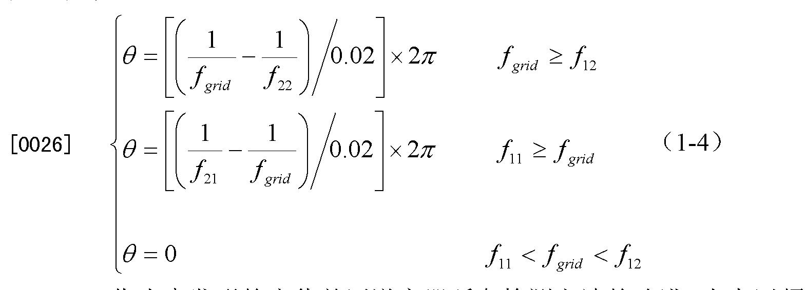 Figure CN102262182BD00052