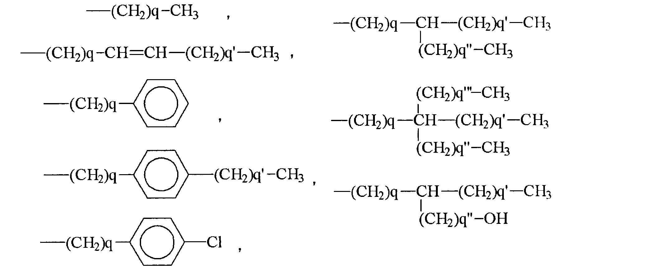 Figure CN102205756AD00192