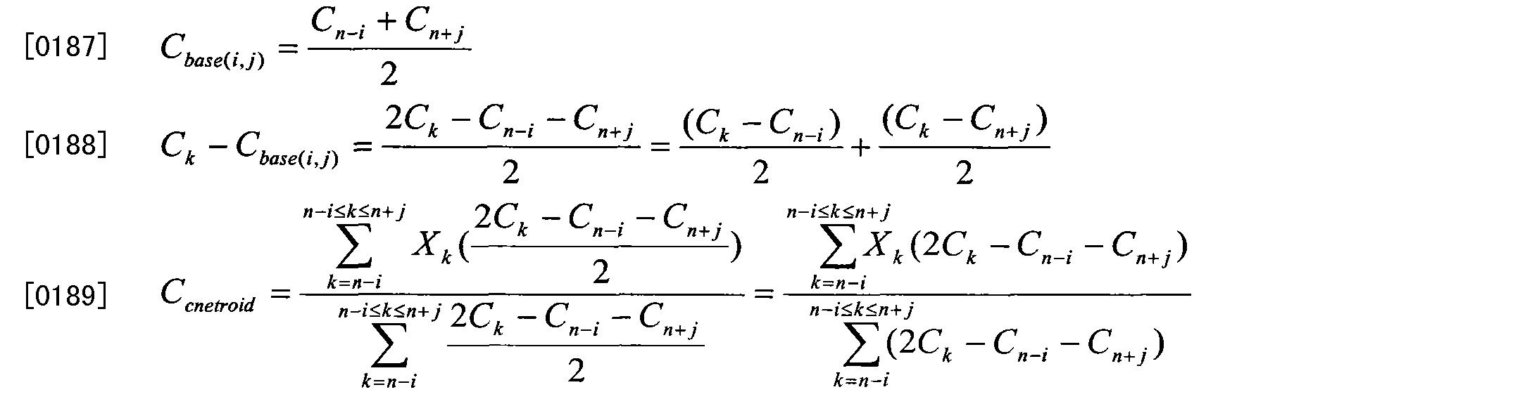 Figure CN102043509BD00224