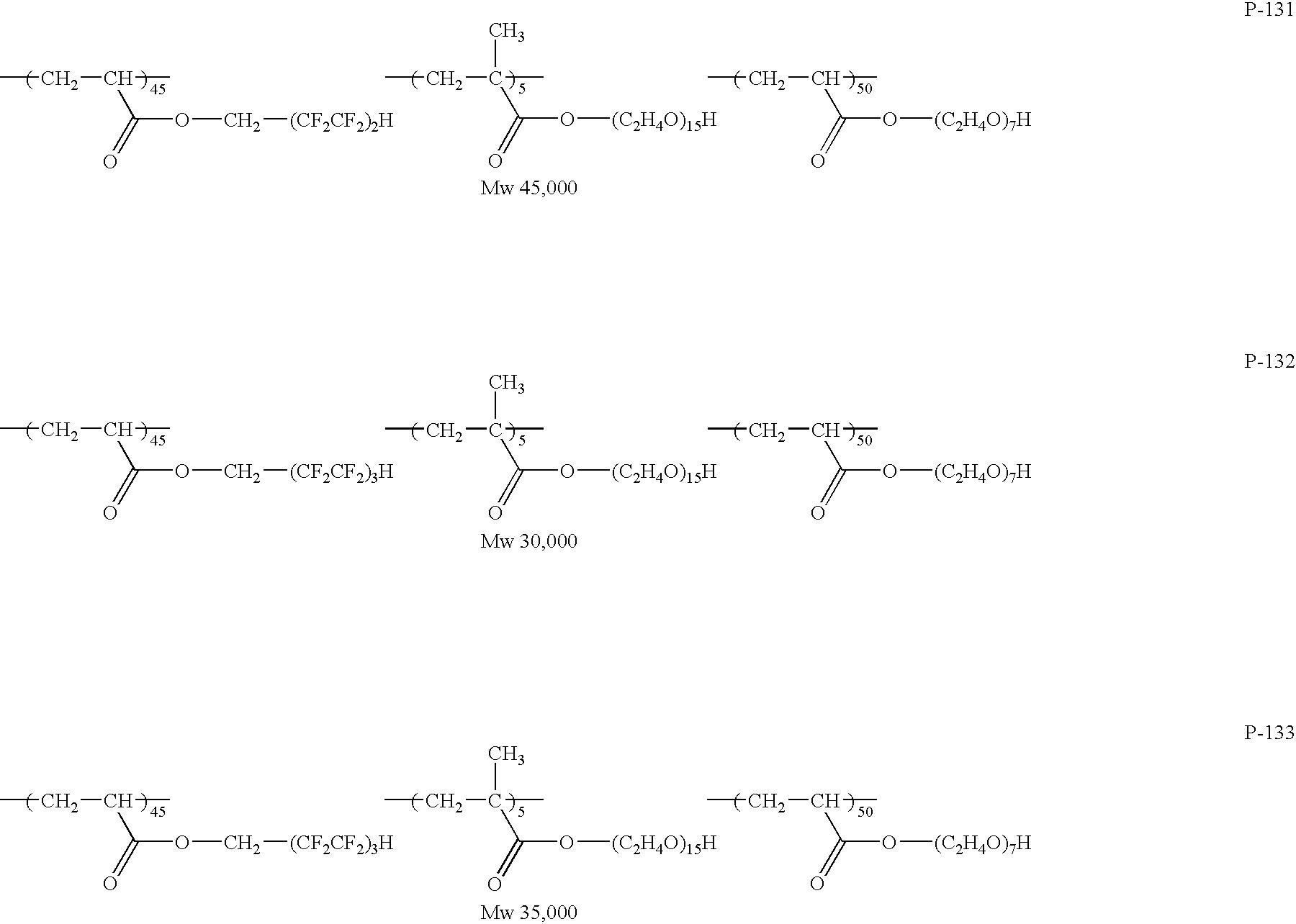 Figure US07307679-20071211-C00025