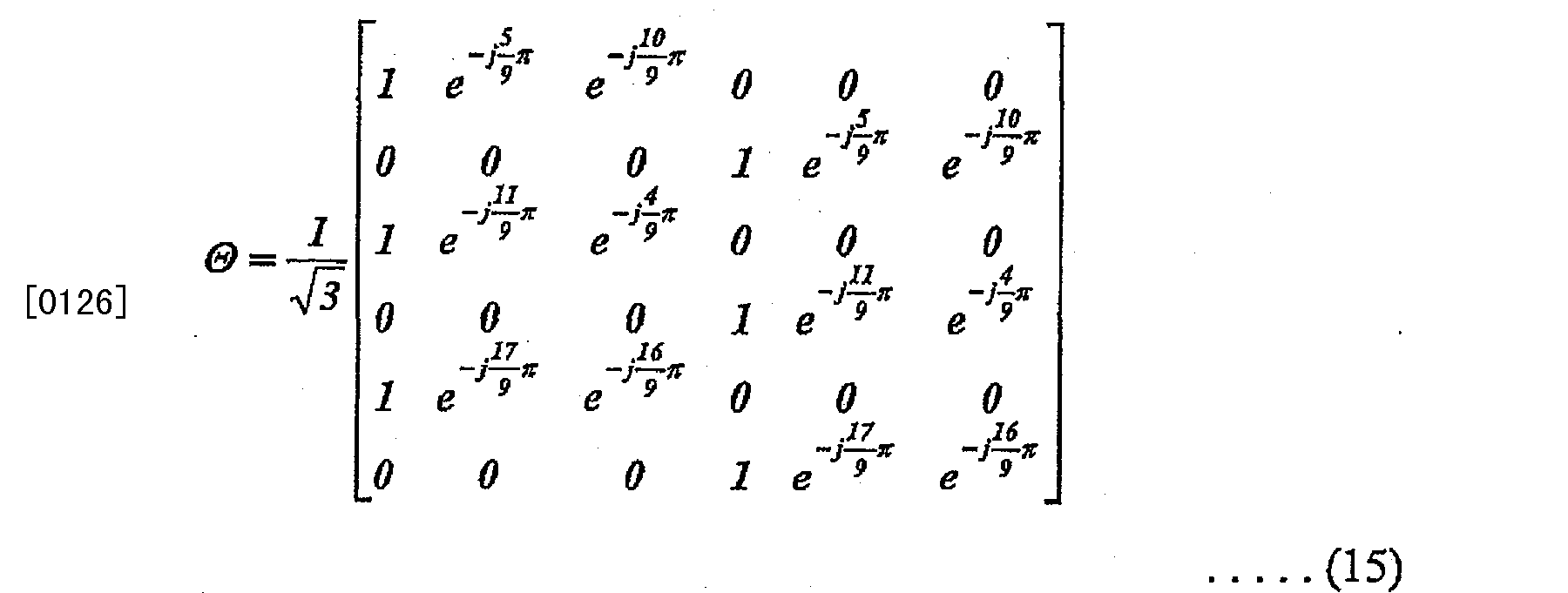 Figure CN1969522BD00202
