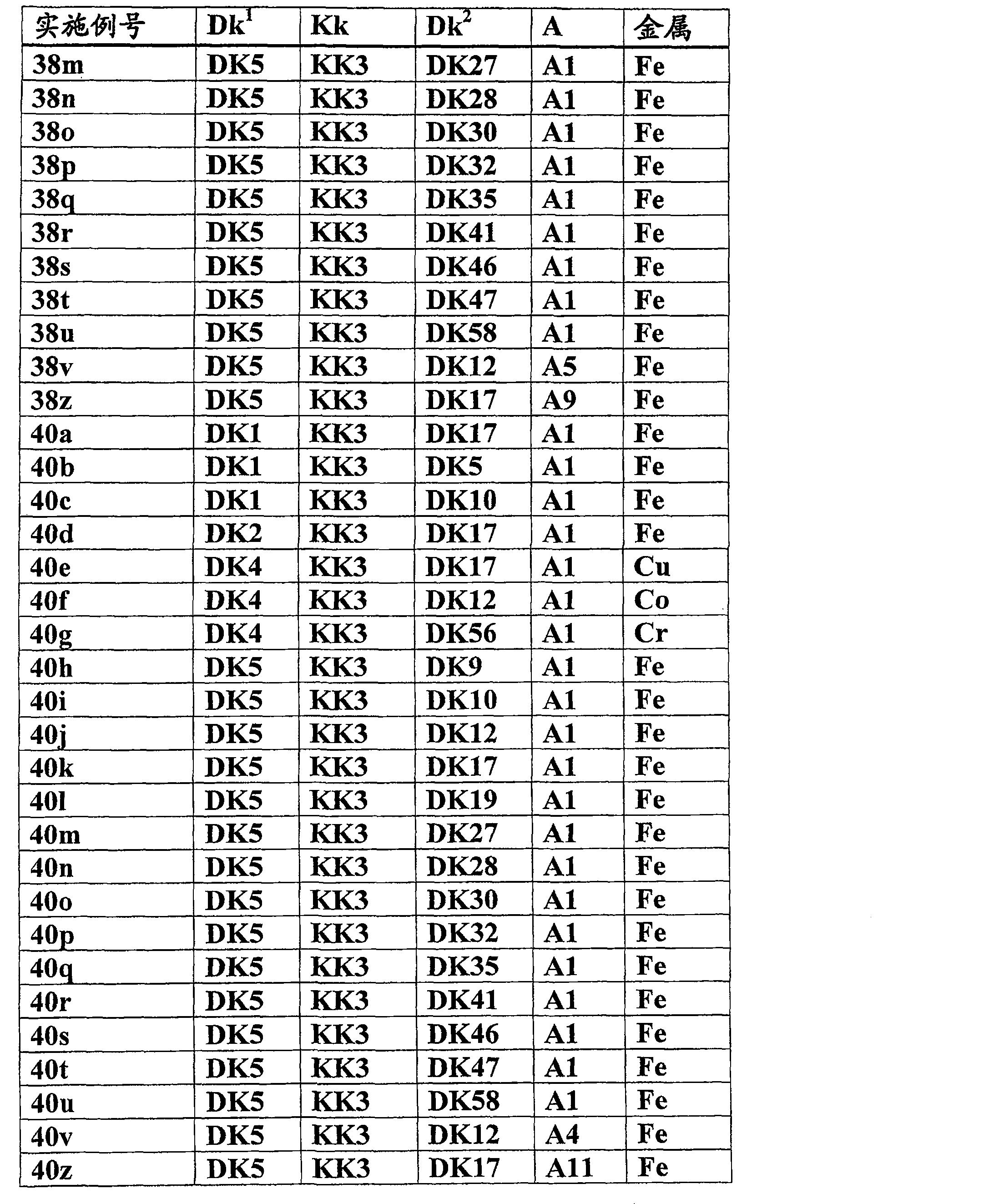 Figure CN101891967BD00741