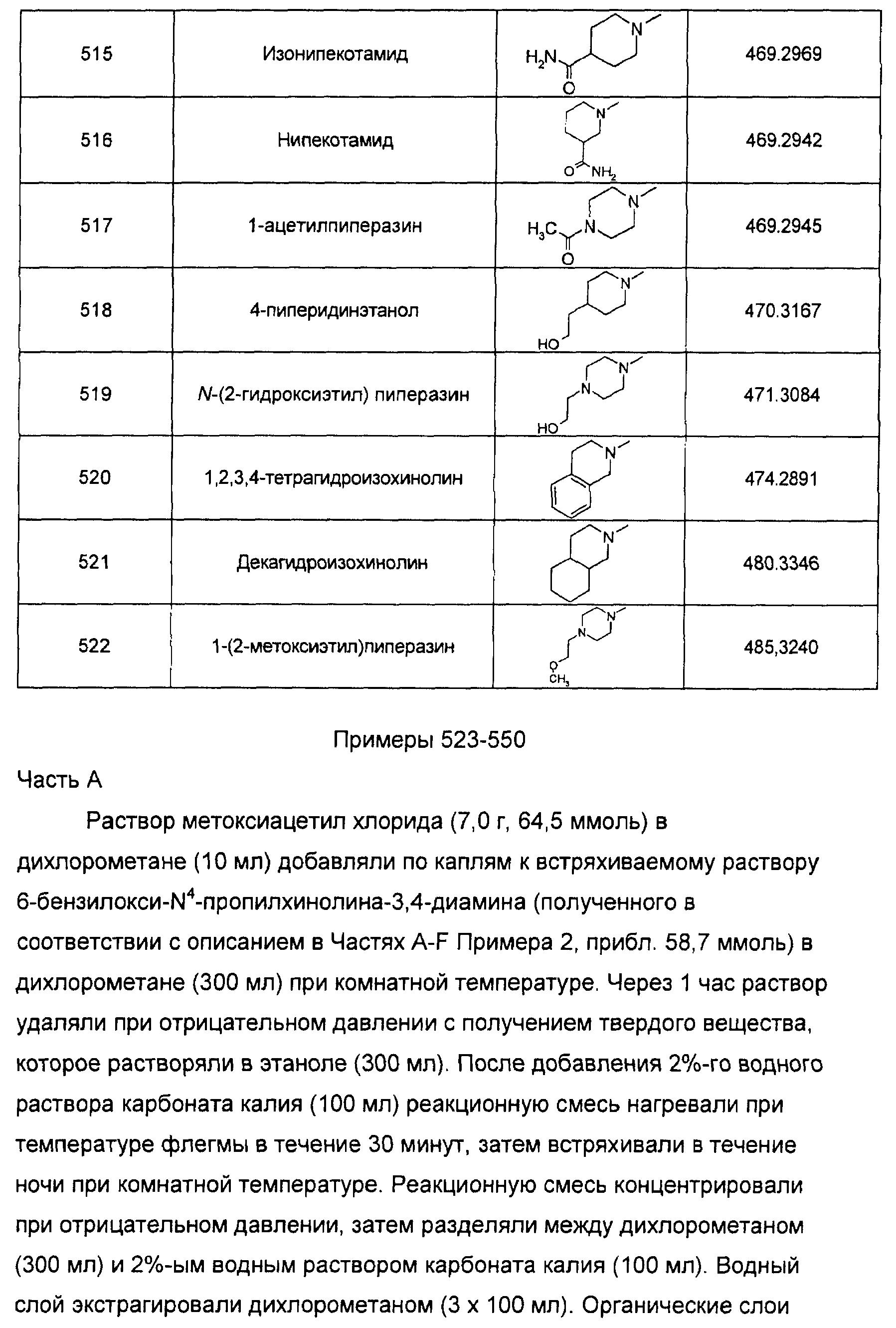 Figure 00000311