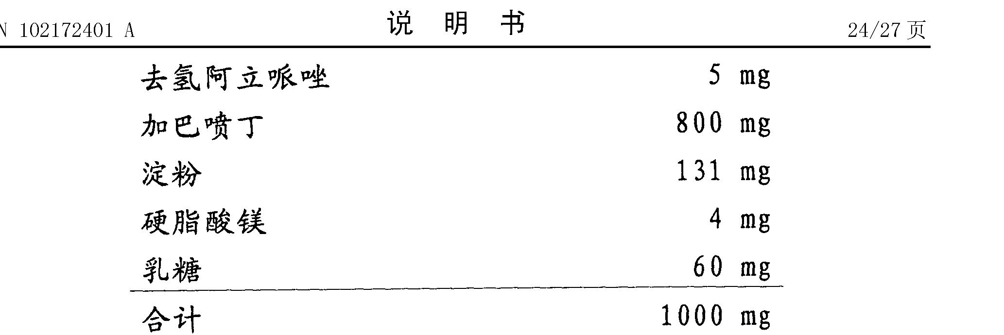 Figure CN102172401AD00261