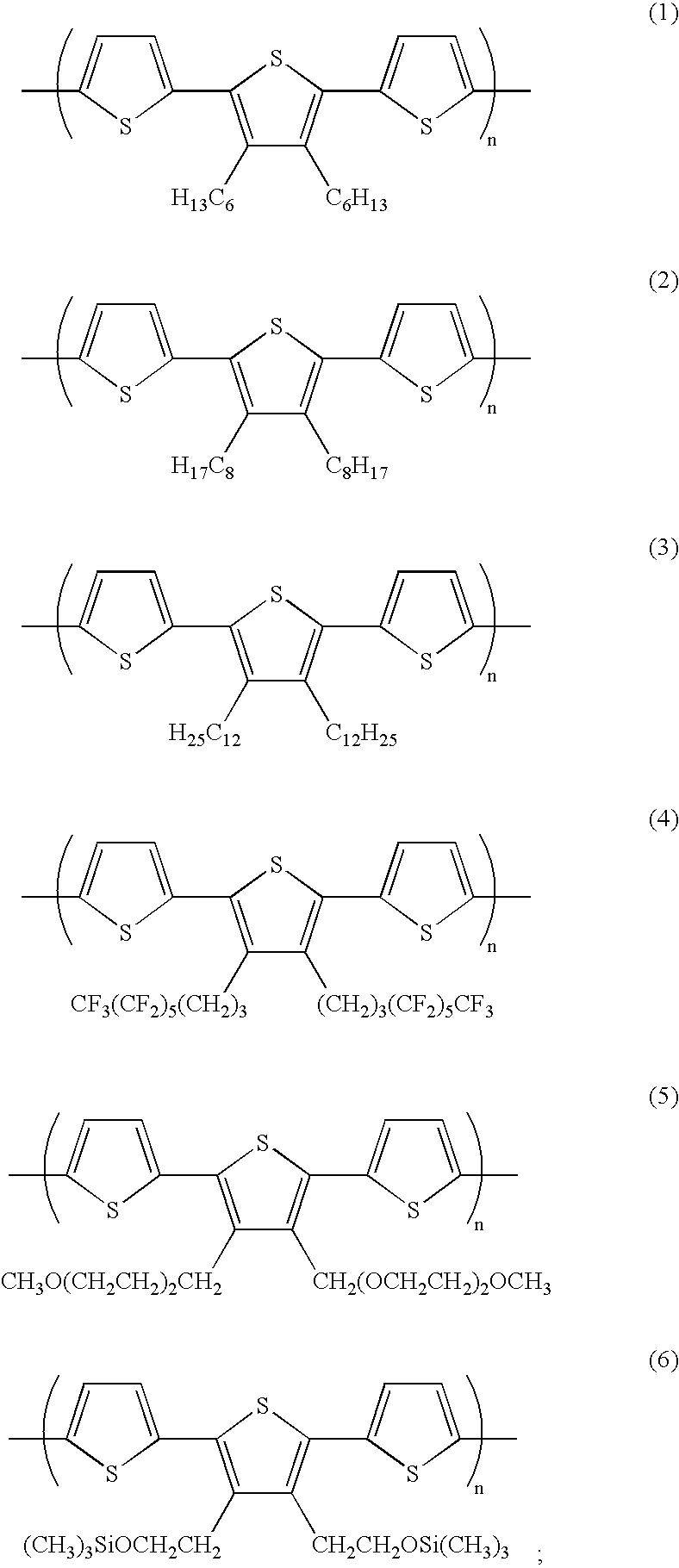 Figure US06777529-20040817-C00003
