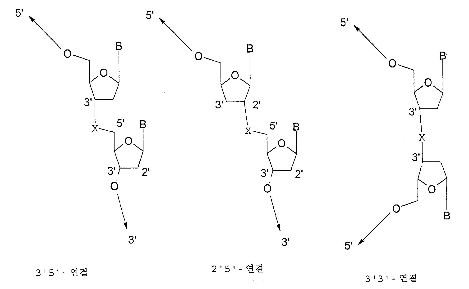 Figure 112007014513319-pct00001
