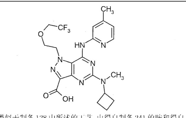 Figure CN101362765BD01711