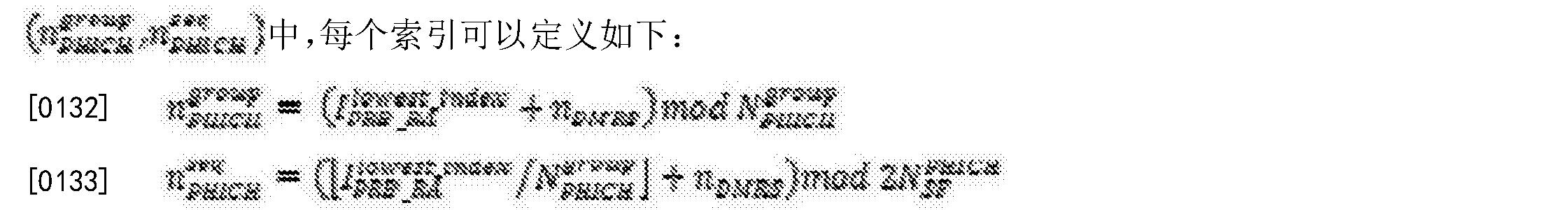 Figure CN104081709BD00195
