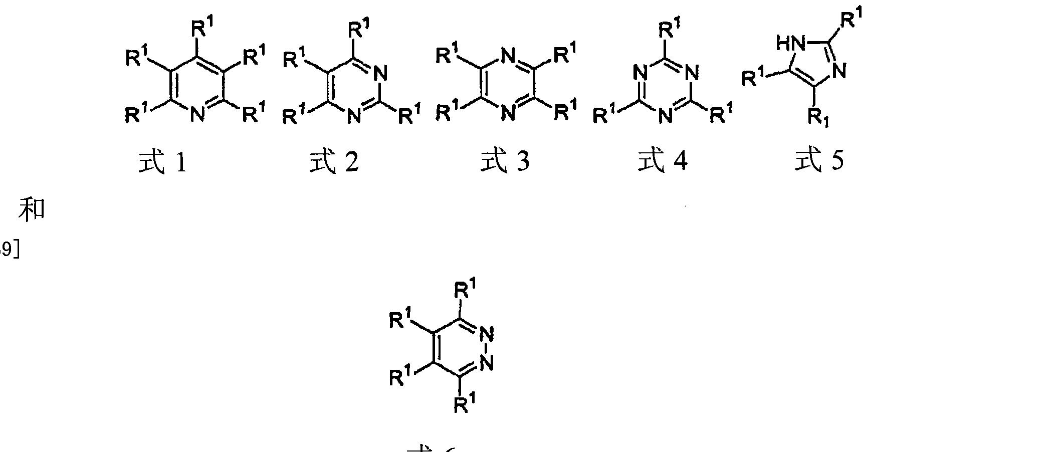 Figure CN102056985BD00291