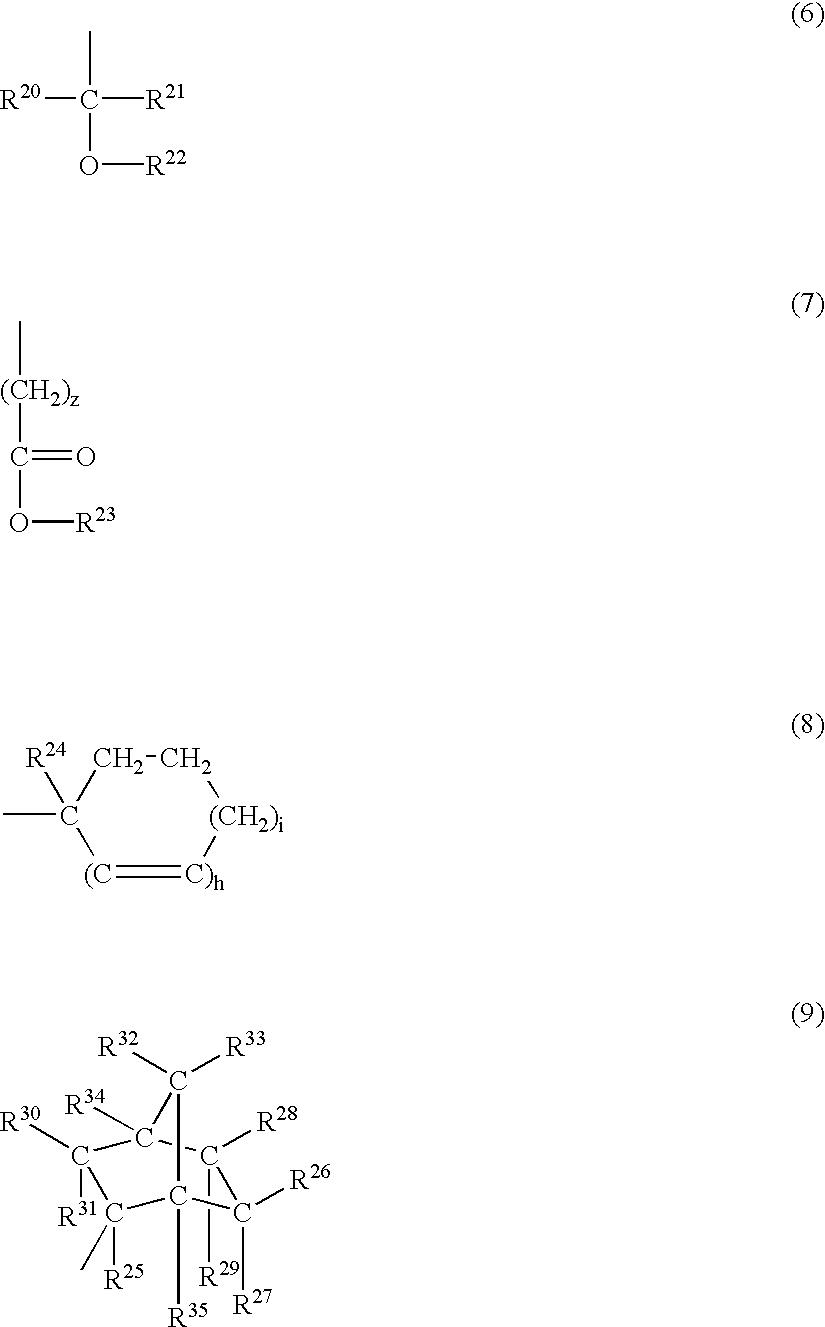Figure US06511785-20030128-C00030