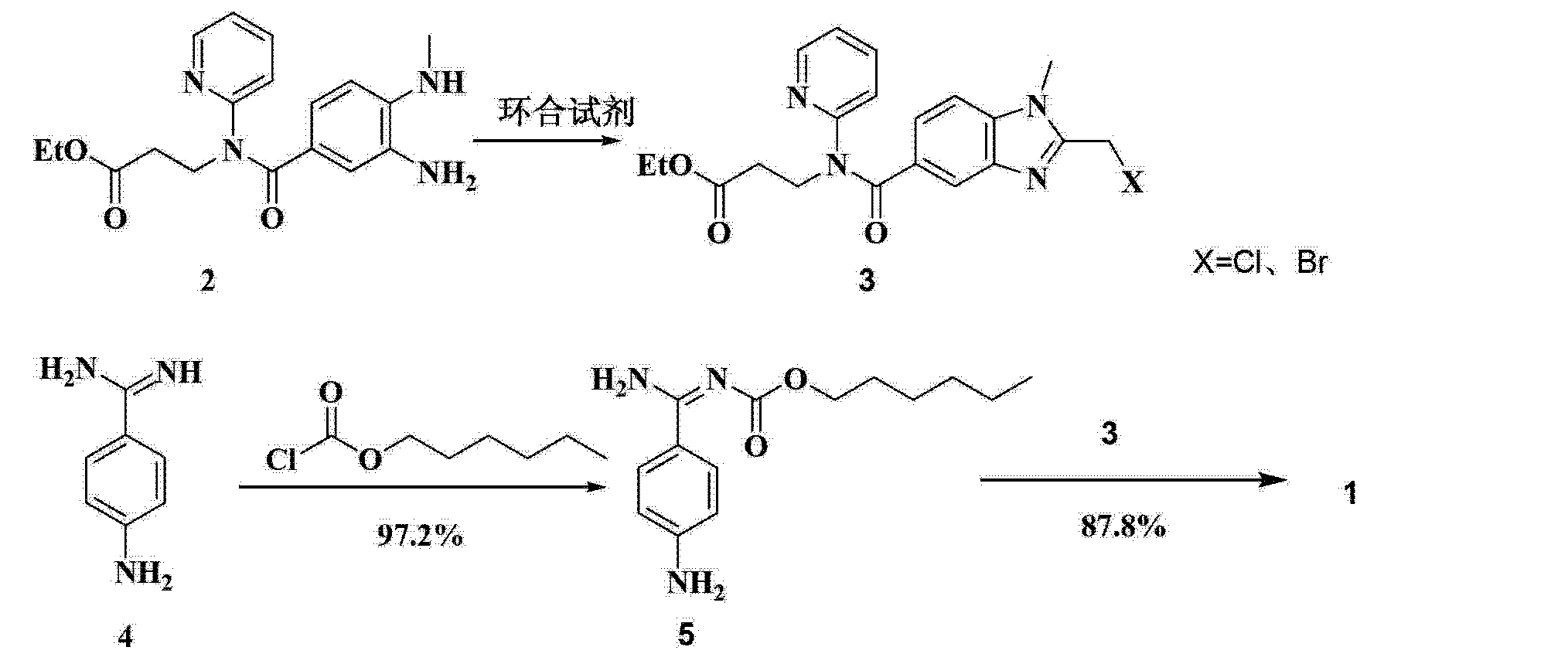 Figure CN102850325AD00032