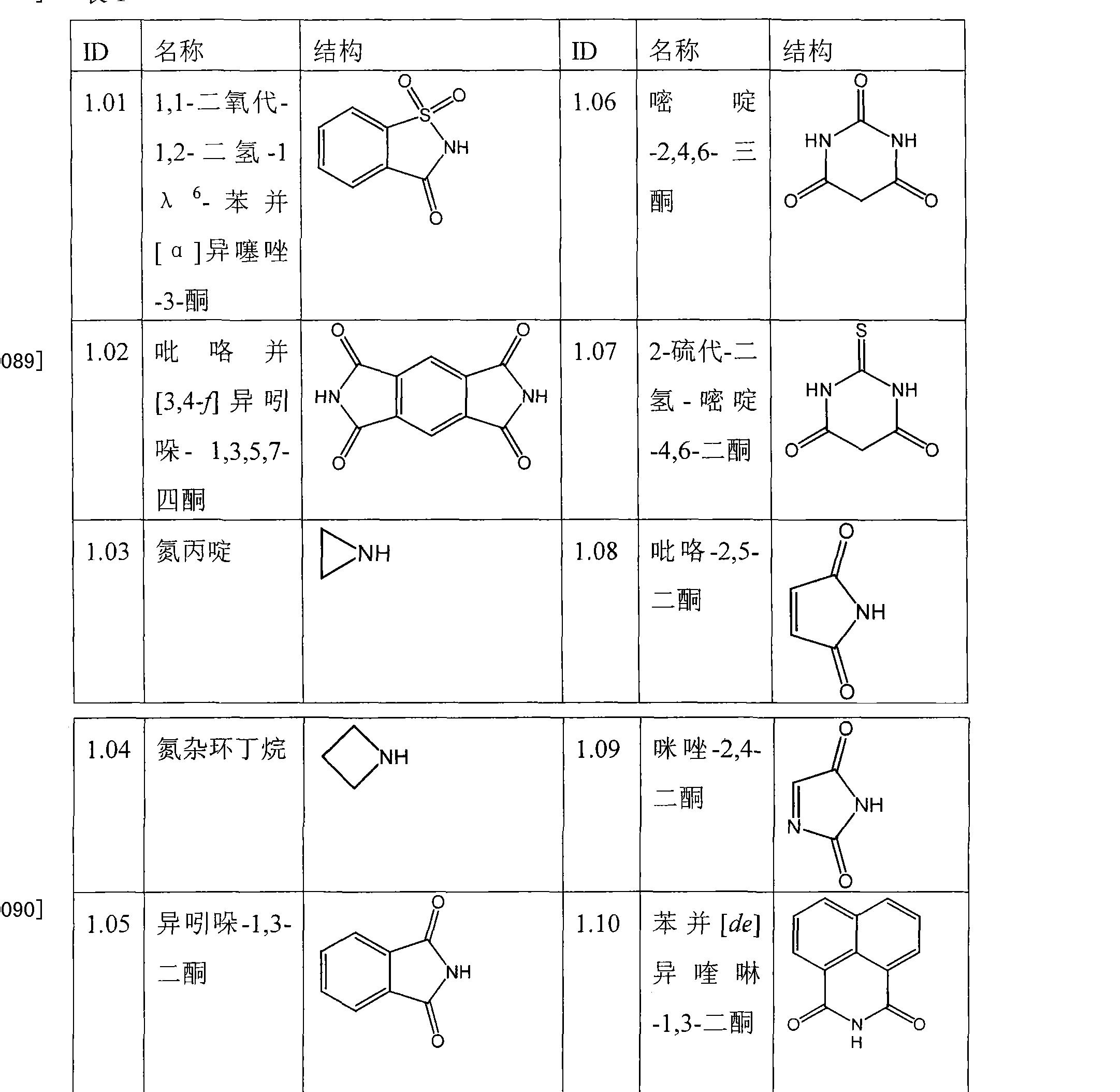 Figure CN101010003BD00141