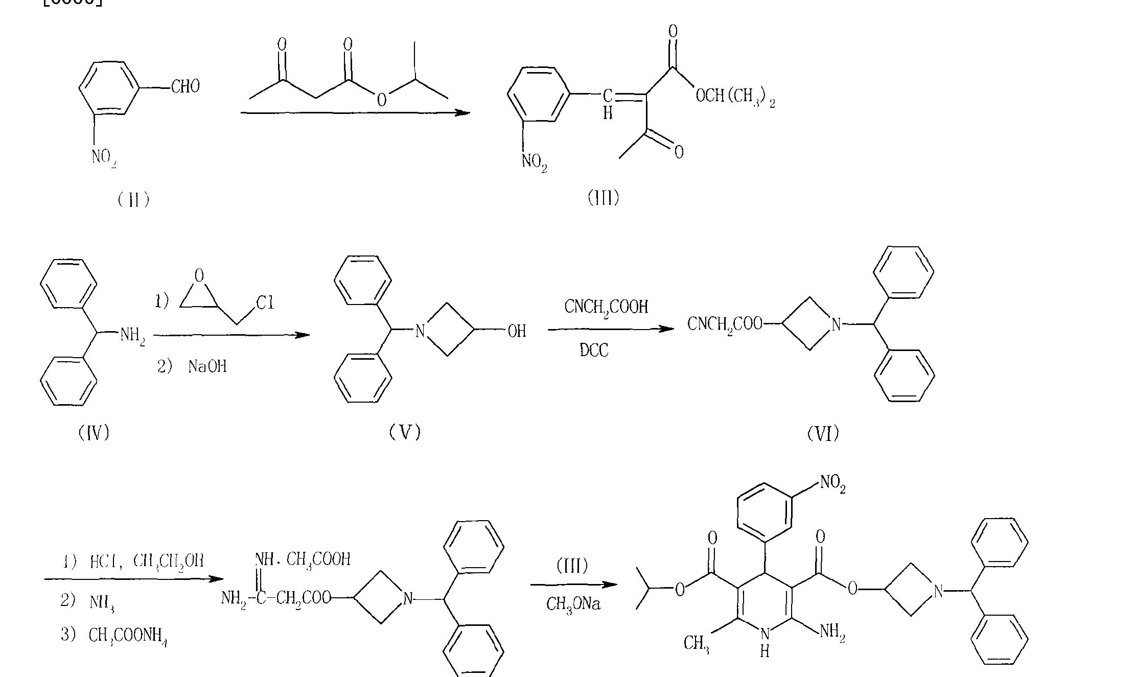Figure CN103509003AD00041