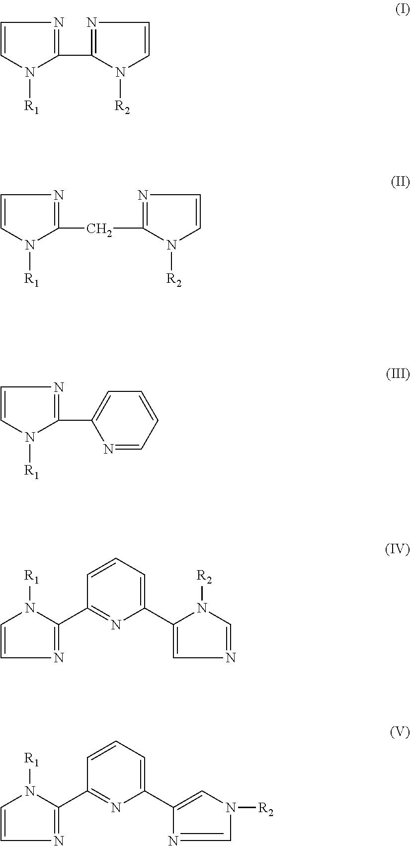 Figure US20100018872A1-20100128-C00001