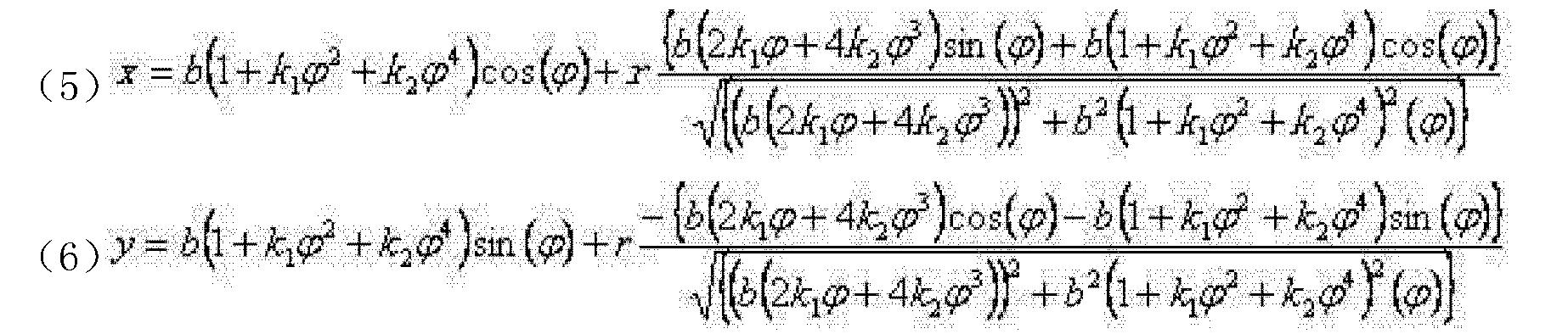 Figure CN102141113BD00115
