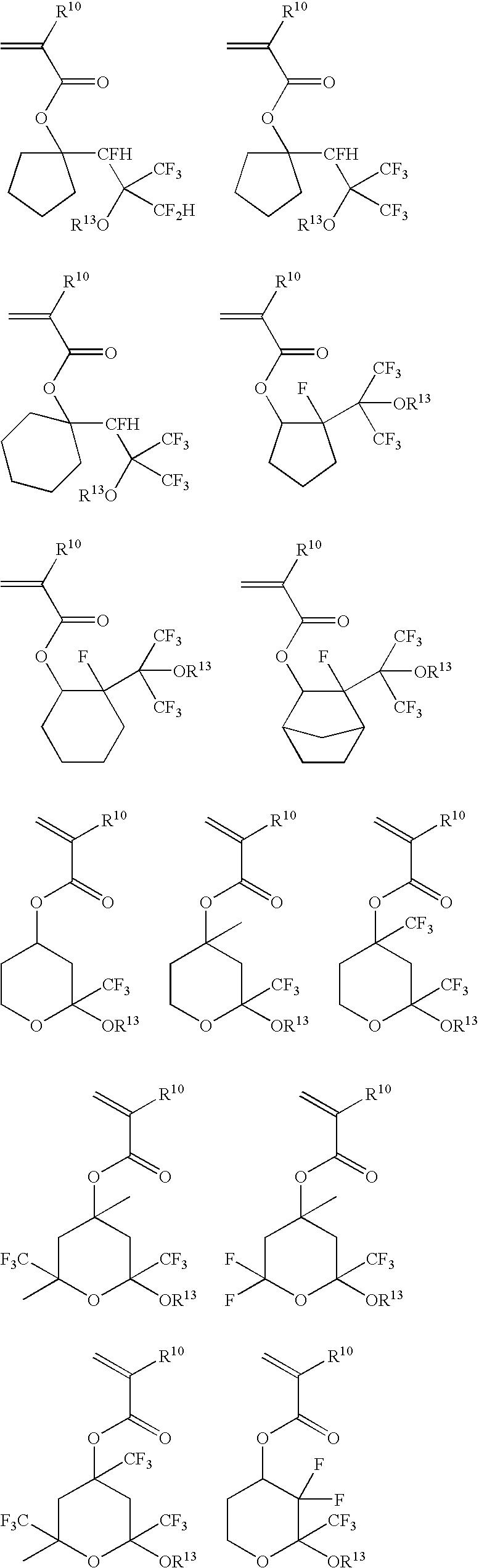 Figure US20090011365A1-20090108-C00023
