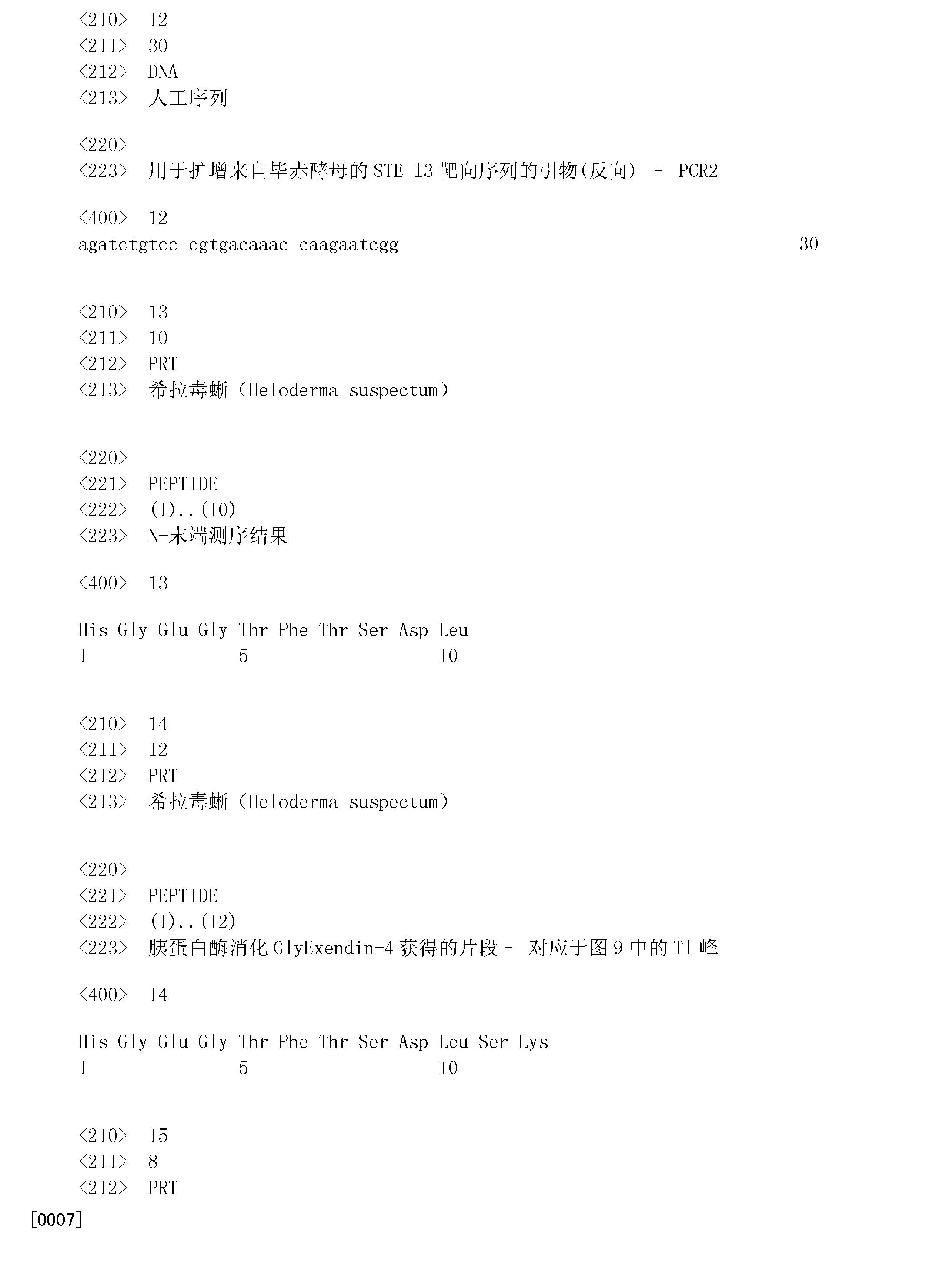 Figure CN101501209BD00191
