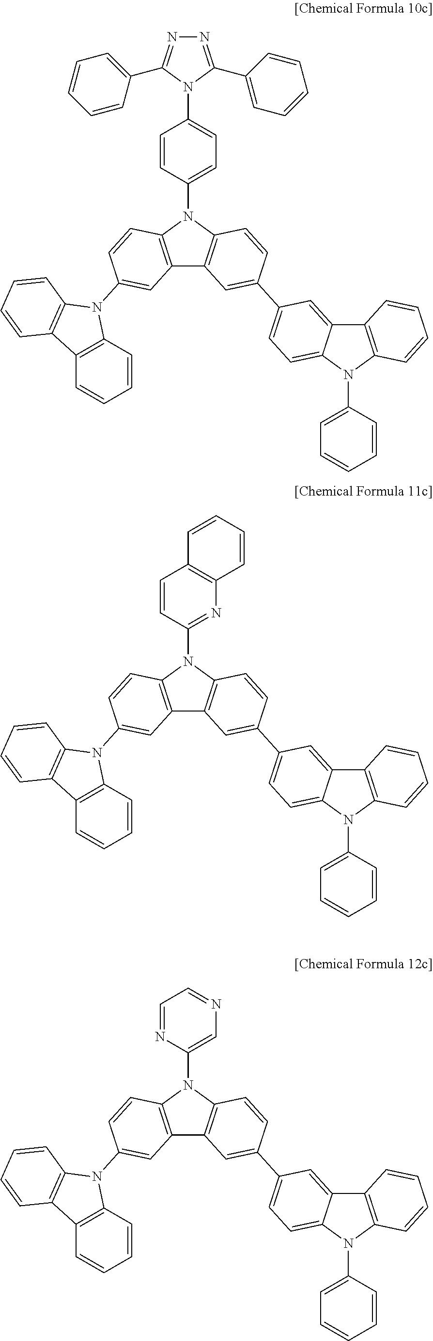 Figure US20130292659A1-20131107-C00039