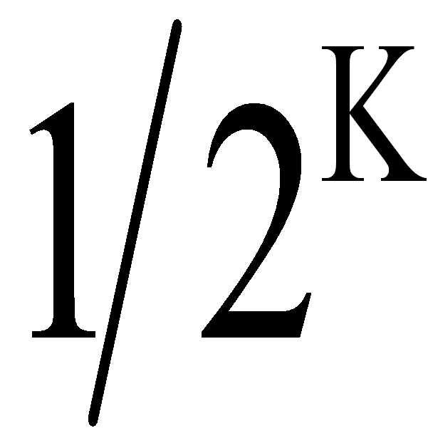 Figure 112004047478817-PAT00026