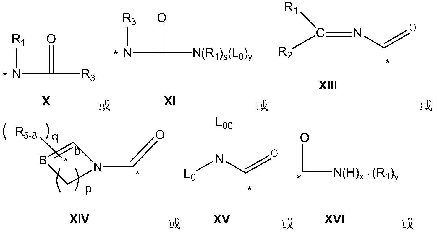 Figure PCTCN2017084604-appb-100006