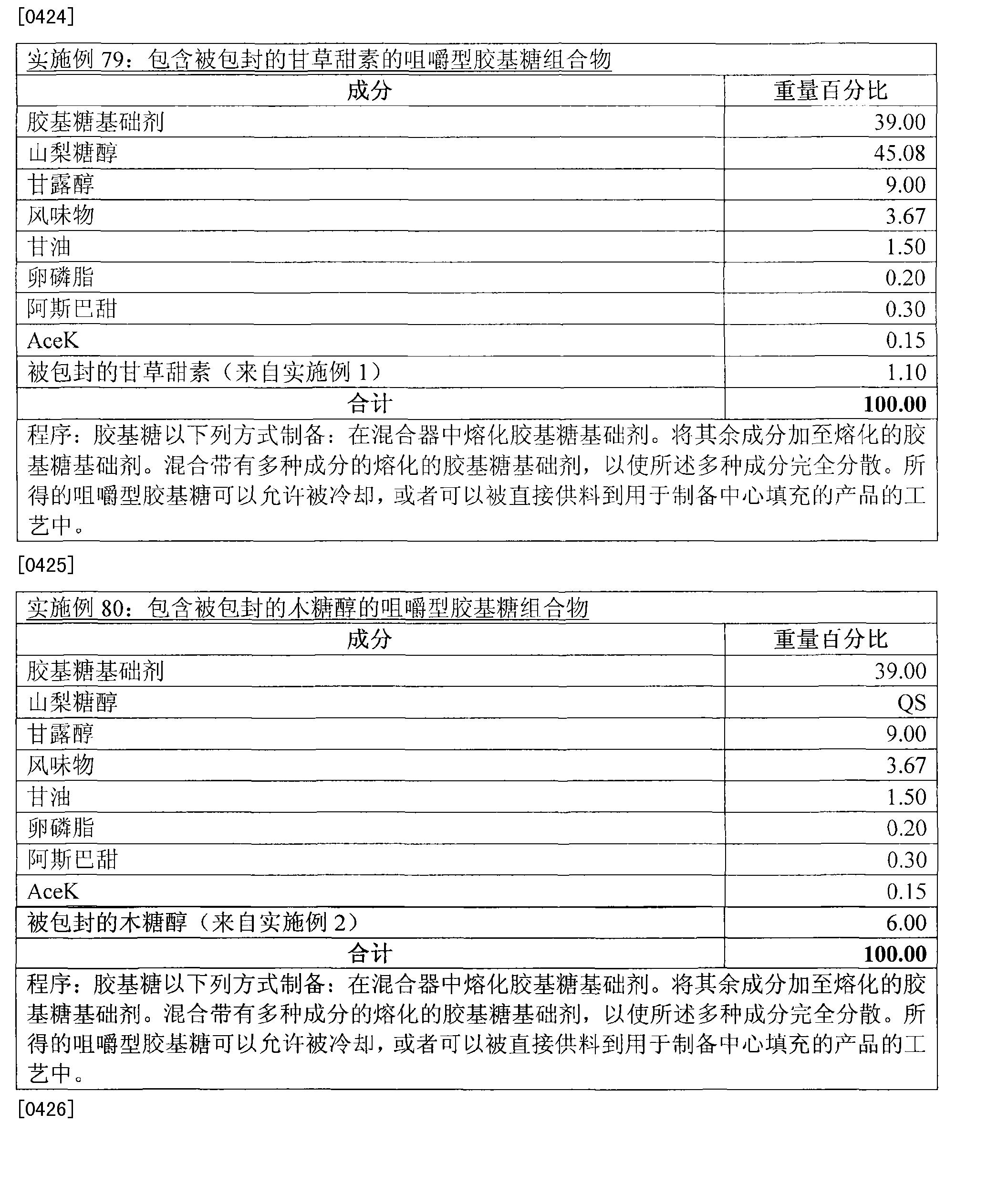 Figure CN101179944BD00981