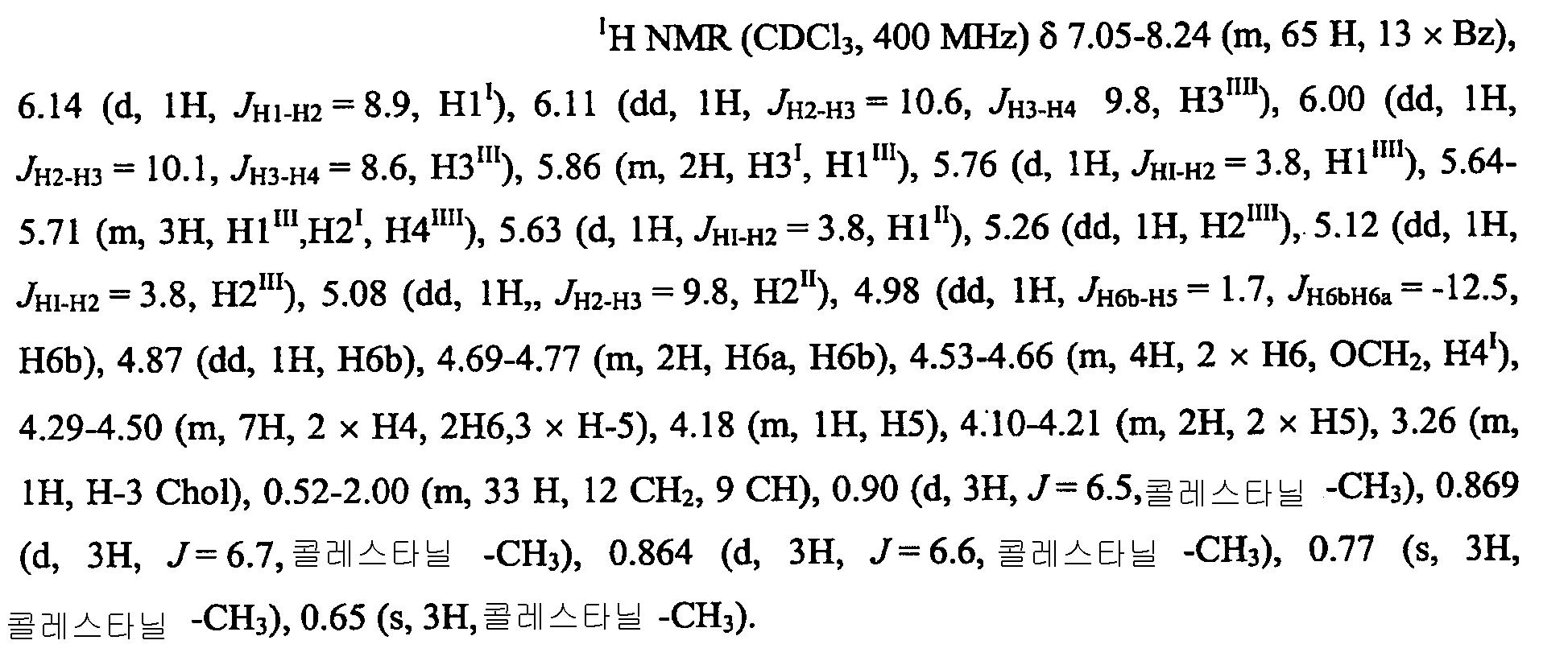 Figure 112010030712312-pct00047