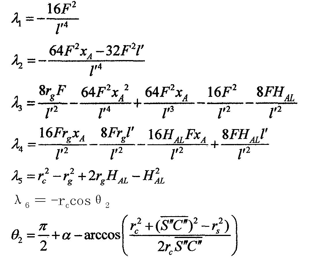 Figure CN101915566BD00052