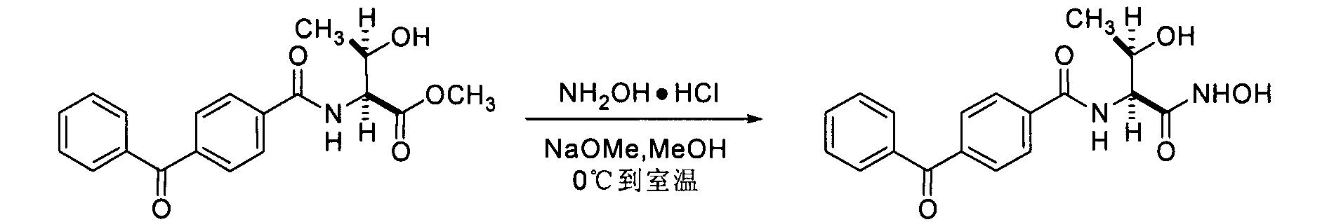 Figure CN102267924AD00621