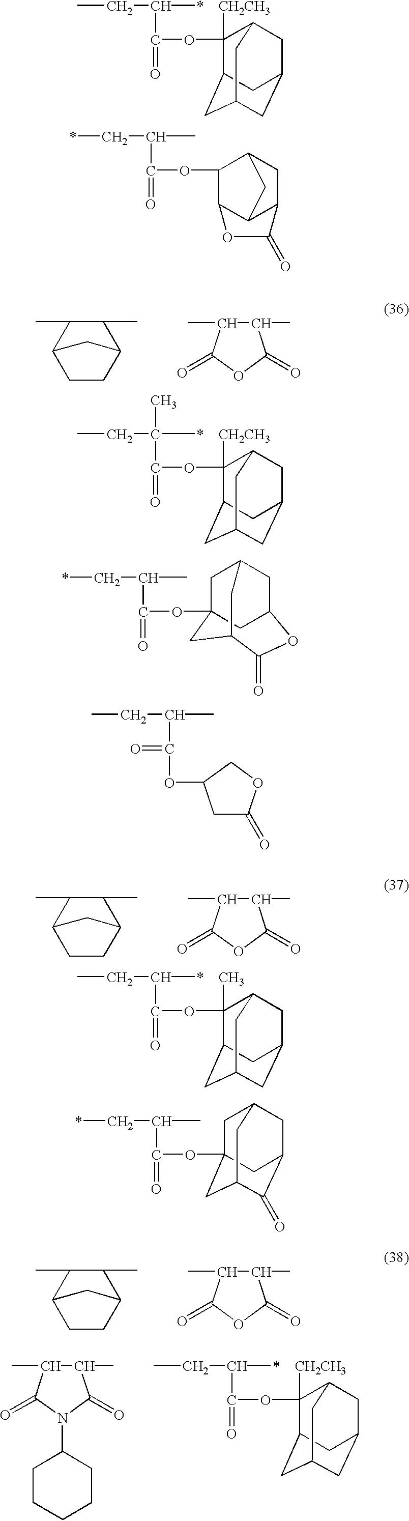 Figure US06492091-20021210-C00102