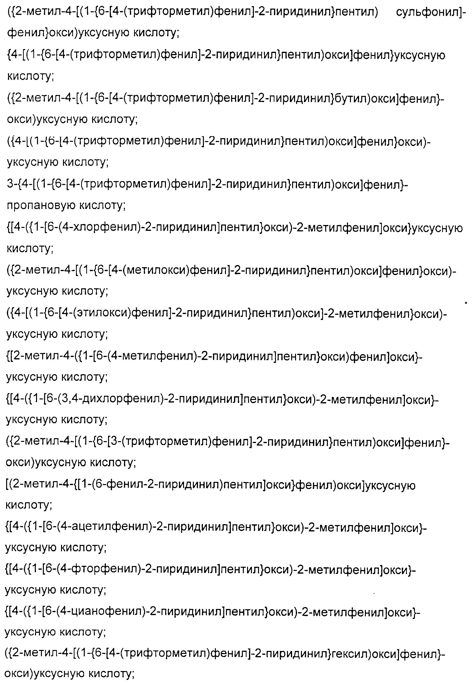 Figure 00000009