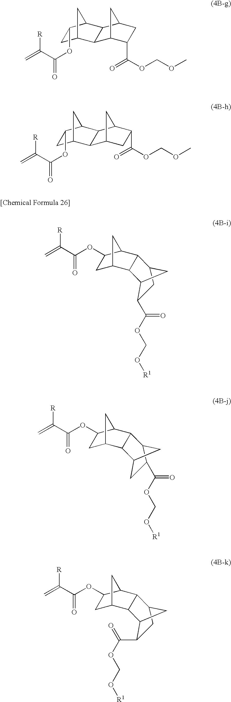 Figure US08114949-20120214-C00033