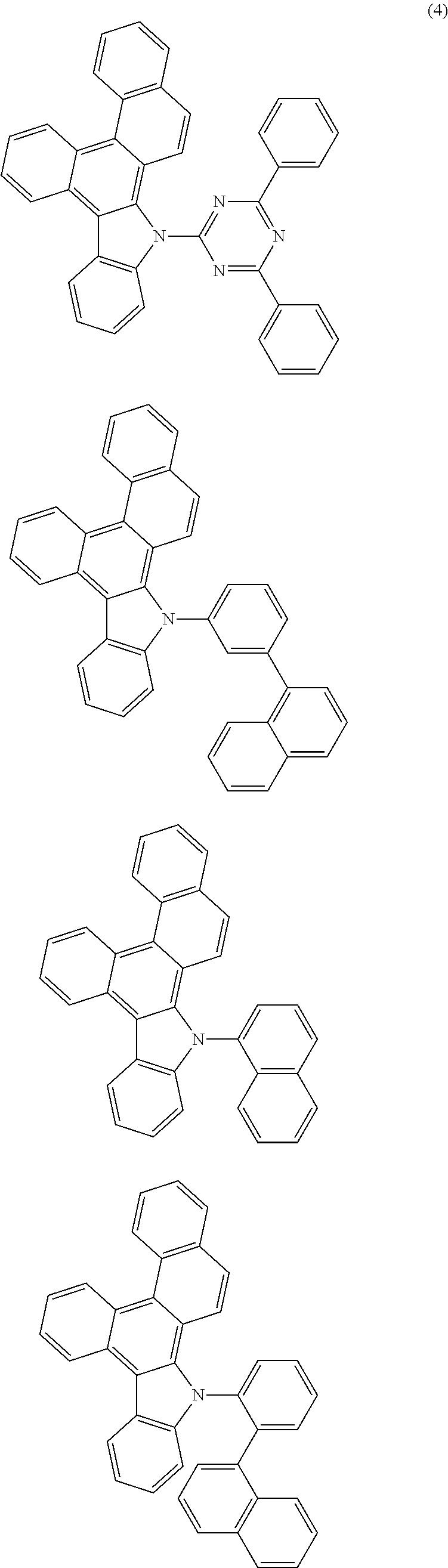 Figure US09837615-20171205-C00033