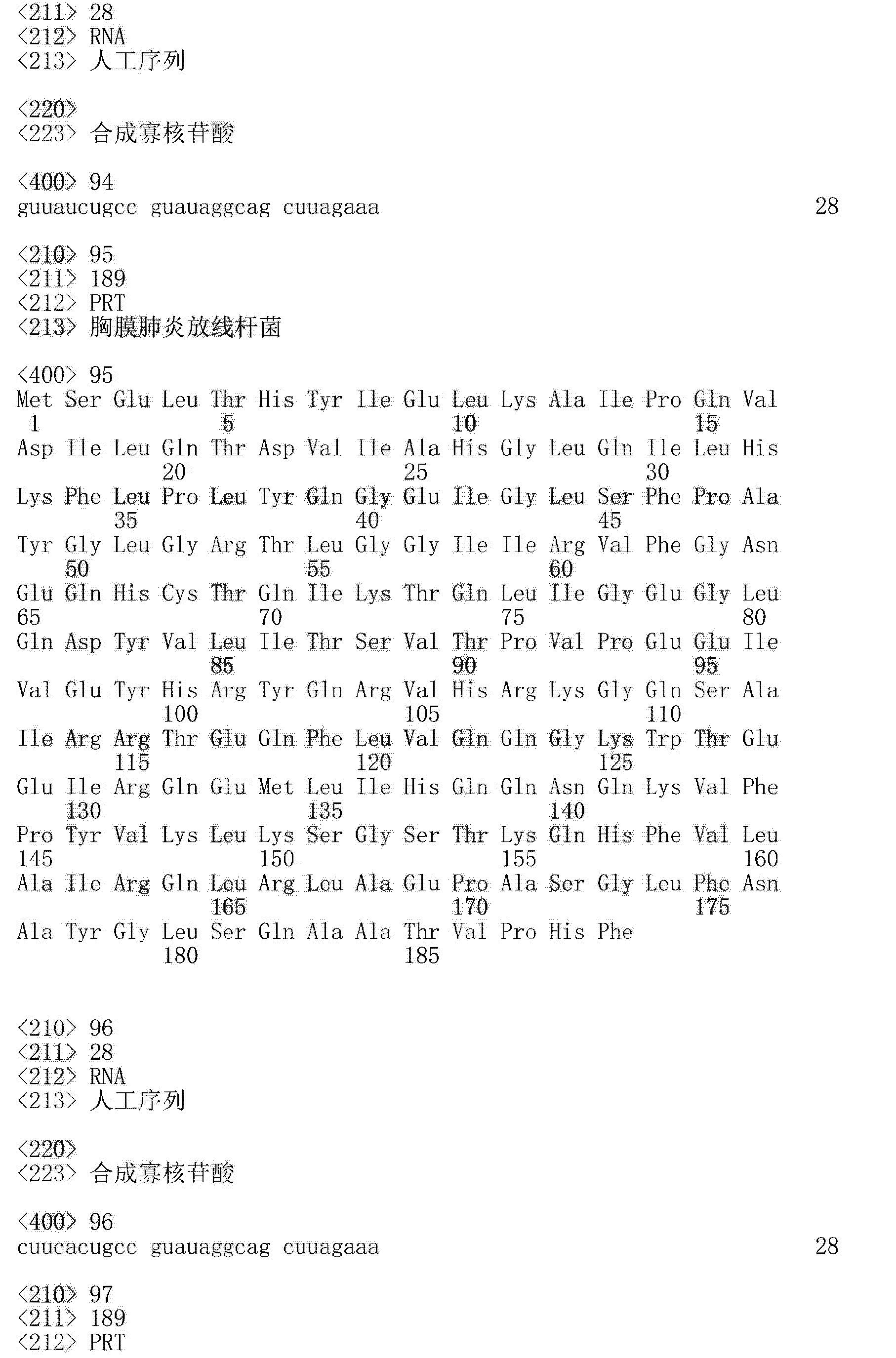 Figure CN103038338AD00791