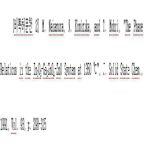 Figure 112016069580649-pat00002